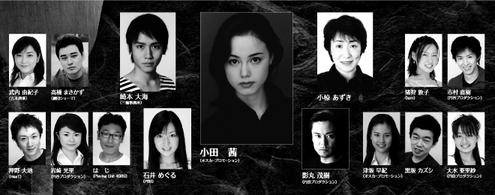 Cast_2